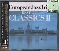 European Jazz Trio: Best of Classics II (2008) 2CD OBI TAIWAN