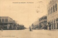 Souvenir de DJIBOUTI -  Rue d'Abyssinie