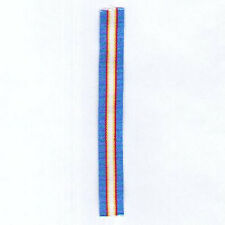 UNITED NATIONS. Mission in East Timor (UNAMET) miniature ribbon 12 inch (30cm)