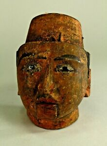 = Antique 19th C. Chinese Puppet Theater Doll Head of a Man with Moving Jaw