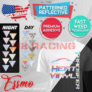 ESSMO™ Patterned Reflective Heat Transfer Vinyl HTV T-Shirt Iron On Heat Press