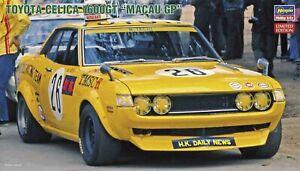 "Hasegawa 1/24 Toyota Celica 1600GT ""Macau Gp"" Model Kit"