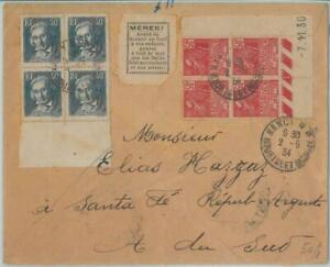 77473 - FRANCE - Postal History - PROPAGANDA stamp on COVER : WEAPONS ! 1934