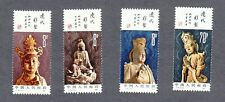 China 1982 MNH Sculptures of the Liao Dynasty T74; Set of 4!