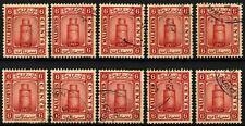 Maldive Islands 1933 SG#15A 6c Scarlet  x 10 Used Cat £55 #D70248