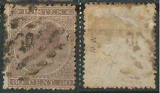 Belgium Belgica Scott # 20 (o) 1867