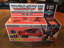 Transformers 1989 G1 Generation one Victory Brainmaster C-322 Braver MIB
