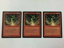 Fireblast x3 Korean Asian MTG Visions NM-EX