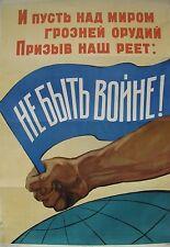 Vintage Soviet Poster, 1957, very rare, 100% original