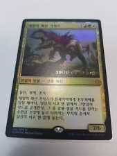 Gishath, Sun's Avatar FOIL Korean Asian MTG Ixalan Datestamp Promo NM