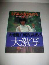 Kishin Shinoyama - 135 Girlfriends w/Obi - Runaways - All Color - 1St Ed