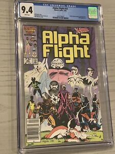 Alpha Flight #33 9.4 CGC White Pages 1986 1st App of Lady Deathstrike X-Men