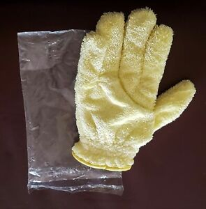 Brand New E-Cloth High Performance Dusting Glove