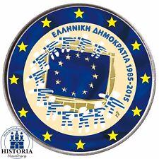 Griechenland 2 Euro 30 Jahre Europa-Flagge 2015 Gemeinschaftsausgabe in Farbe