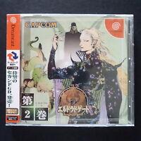 sealed ELDORADO GATE Vol. 2 Sega Dreamcast NTSC JAPAN・❀・RPG CAPCOM new エルドラドゲート