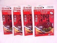 Lot 4 Pack NOH Chinese Barbecue (Char Siu) Seasoning Mix 2.5oz x 4 Pack