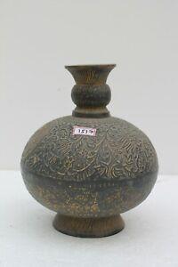 Vintage Old Brass Both Side Islamic Arabic Urdu Engrave Floral Flower Pot NH1517
