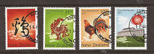 New Zealand 2017 Year of the Rooster  fine used