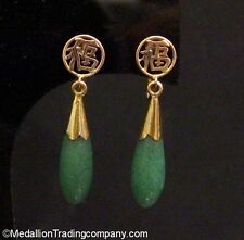 Antique 14k Gold Aventurine Jade Clip On Screw Back Earrings Happiness Chinese