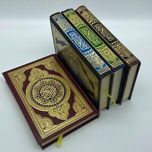 Quran Standard - Arabisch Hafs 14cmx20cm Koran Kuran Karim Kerim Mushaf