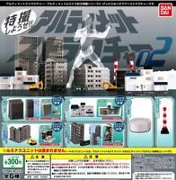 BANDAI Ultimate structure Vol.2 Gashapon 6 set mini Figure capsule toys japan