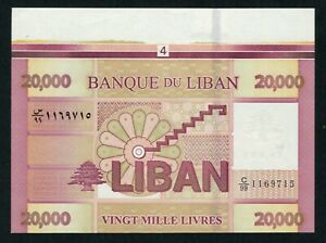 uncut EXTRA MARGIN 20000 Livres 2012 with printing marks UNC REPLACEMENT Lebanon