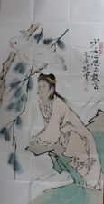 RARE Chinese 100%  Handed Painting By Fan Zeng 范增 BV5 少女心思不敢言