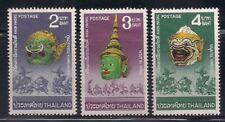 Thailand 1975 Sc # 738-40(3val.) Mnh Og (52134)