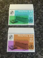 HONG KONG POSTAGE STAMPS SG237-8 10C & 50C MARGINAL UN MOUNTED MINT