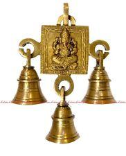 Decorative Hanging Door Bell - God - Brass ( Gift Item )