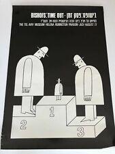 Maris Bishofs, Time Out, Vintage Art Exhibition Poster, Tel Aviv Museum