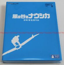 New Kaze no Tani no Nausicaa of the Valley of the Wind Blu-ray Guide Book Japan
