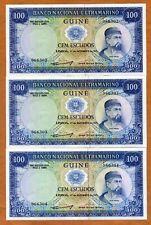 SET Portuguese Guinea, 3 x 100 Escudos, Consecutive Trio, 1971, P-45, UNC
