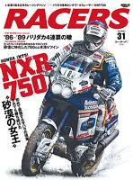 RACERS Vol.31 / HONDA NXR750 / Paris Dakar / Japanese Bike Magazine