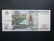New Listing Russia 10 rubles 1997(2004) Unc