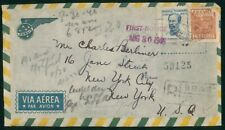 Mayfairstamps Brazil 1946 to US New York Registered Airmail cover wwo1649