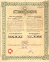 Astra Romana > Romania lei stock certificate leu share Romanian paper money