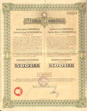 Astra Romana > HUGE LOT OF 250 > Romania lei stock certificate Romanian money