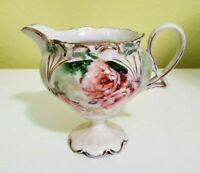 RS PRUSSIA Footed Creamer Mold 607