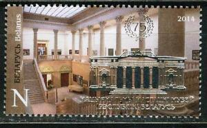 2014 Belarus. National Art Museum.  MNH. Stamp