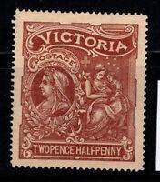 Victoria 1897 Mi. 120 Ungebraucht * 80% 2 1/2 P, Königin Victoria