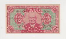 North Viet Nam Joss Death Money Khruschev Very Fine