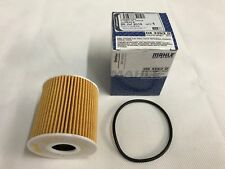 Mahle FEO Land Rover Defender 2.2TDCi 2.4TDCi PUMA 2007 on Oil Filter LR030778M