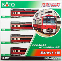 Kato 10-1307 Keikyu Railway Type 2100 4 Cars Basic Set - N
