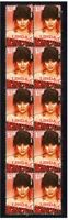 LINDA RONSTADT STRIP OF 10 MINT VIGNETTE MUSIC VIGNETTE STAMPS 4
