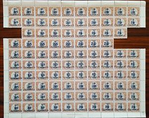 GUATEMALA 1922 Waterlow & Sons - Pictorials 25c/1p Sc# 193a+b+c+d mint NH