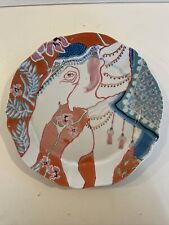 Anthropologie Paige Gemmel Elephant Plate Brand New - Sold Out