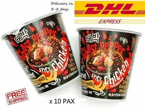 10 x Mamee Daebak Instant Ramen Noodle Korean Ghost Pepper HOT SPICY CHICKEN 80g