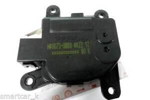 A/C Heater Blend Mode Actuator for 2011 2012 2013 2014 2015 KIA Sportage
