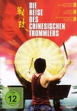 JAYCEE CHAN - DIE REISE DES CHINESISCHEN TROMMLERS  DVD NEU